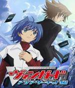 Cardfight Vanguard Asia Circuit Hen Anime Cover