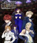 Dance With Devils Anime Cover