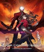 Fatestay Night Movie Unlimited Blade Works Anime Cover