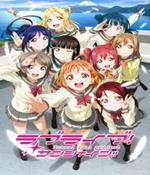 Love Live Sunshine Anime Cover