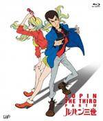 Lupin Iii 2015 Specials Anime Cover