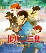 Lupin Iii Part V Anime Cover