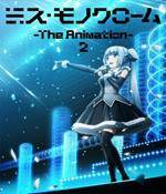 Miss Monochrome 2 Anime Cover