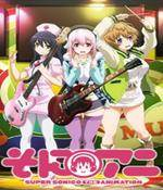 Super Sonico The Animation Anime Cover