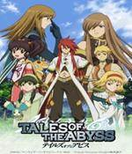 Tales Of The Abyss Anime Cover