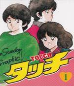 Touch Anime Cover