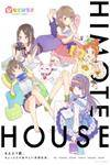 Watch Himote House Online