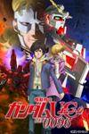 Watch Mobile Suit Gundam Unicorn Re0096 Online