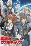 Watch Valkyria Chronicles Online